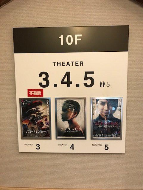 20017映画鑑賞 (1)