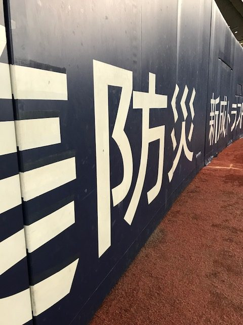 阪急ブレーブス2017 (18)
