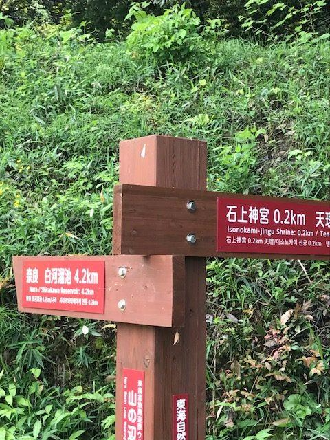 2017山の辺の道 (12)
