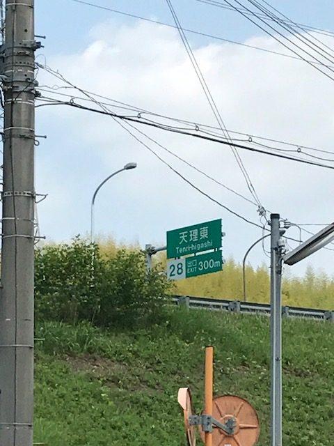 2017山の辺の道 (13)