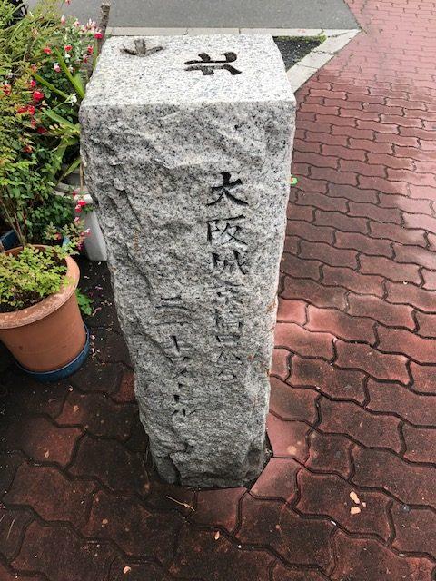 都島区・鶴見区歴史探訪 (3)